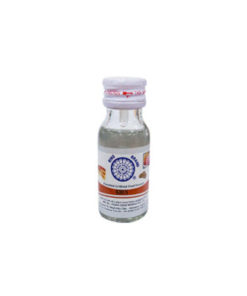 Wheel-Khus-Essence-20-Ml-