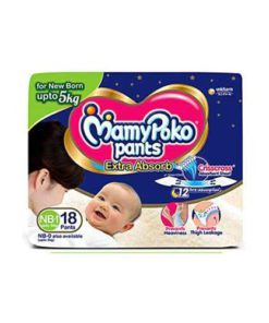 Mamy-Poko-Extra-Small-Pants-18-N