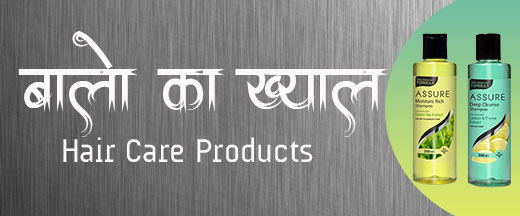 Haircare-products-neareshop