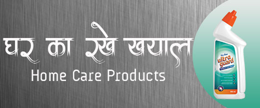 vestage-home-care-products